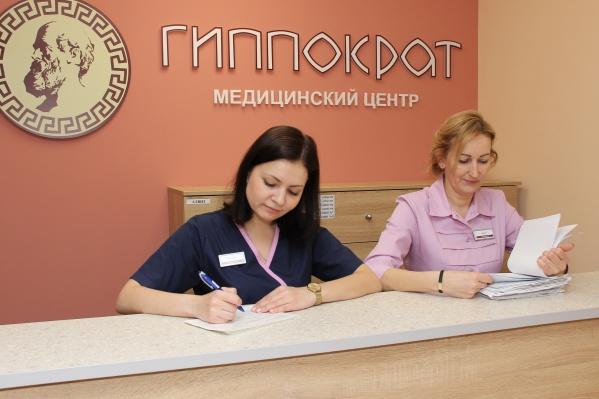 За десятилетнюю историю архангельский медицинский центр «Гиппократ» своим трудом доказал жителям Архангельской области, что человек — самая главная ценность на Земле