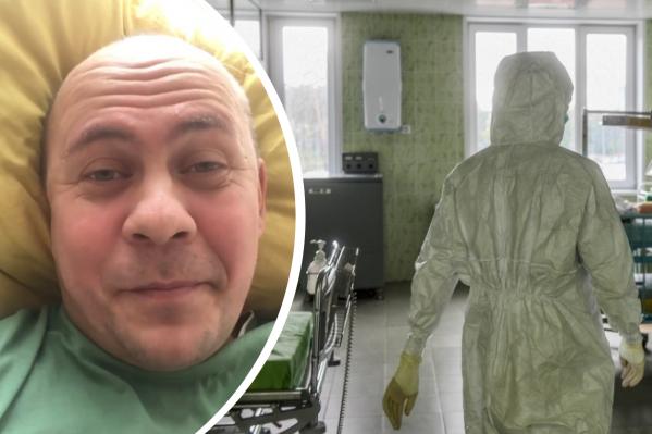 Несмотря на сложность ситуации, Дмитрий Журавлев не теряет надежды