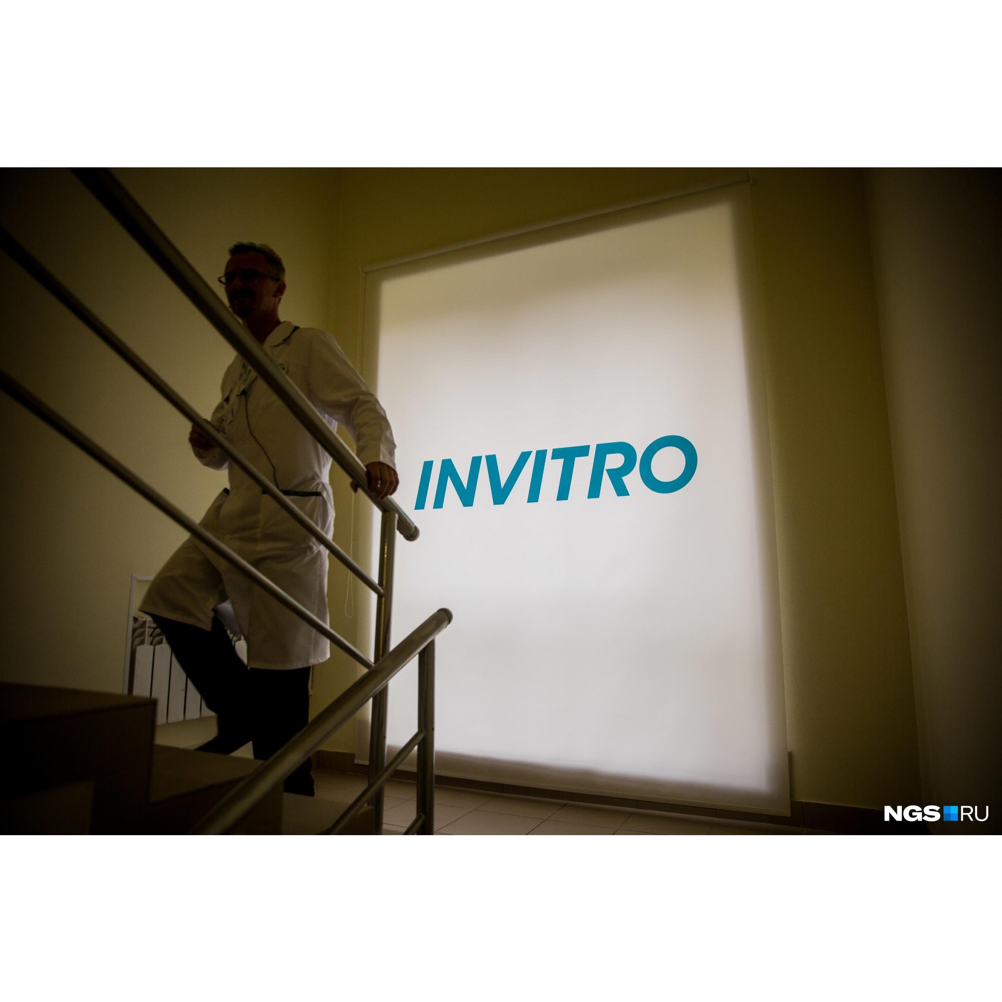 Пока медикам приходится действовать во многом наощупь, но в «Инвитро» уверены — результаты тестирований будут полезны как самому пациенту, так и пригодятся для общей эпидемиологической картины