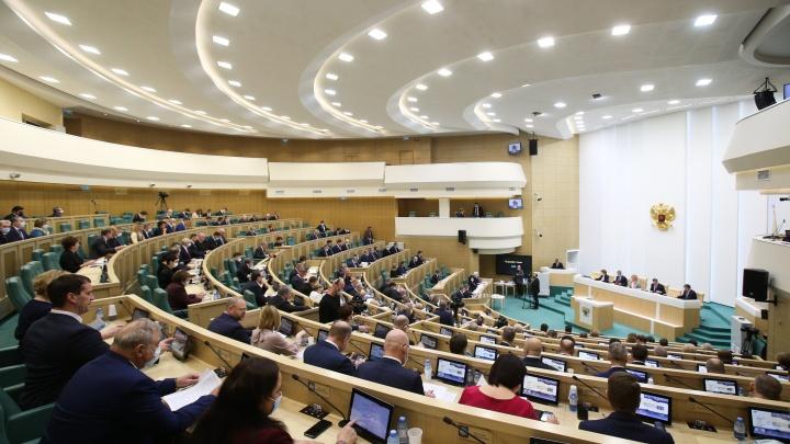 «Жители будут довольны?»: Совет Федерации одобрил закон о переводе стрелок в Волгограде