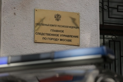 Жительница Москвы обвинила таксиста из Уфы в изнасиловании и грабеже
