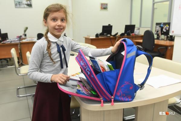 Рюкзак должен быть не только удобным, но и нравиться ребёнку, подчёркивать его индивидуальность