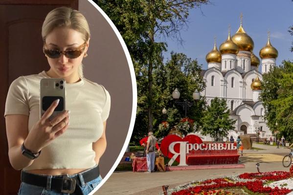 У Анны Романовской к Ярославлю — и чувство ностальгии, и чувство жалости