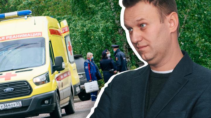 Омский Минздрав: в моче Алексея Навального обнаружили алкоголь