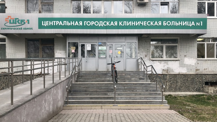 В ЦГКБ № 1 Екатеринбурга массово увольняются медики