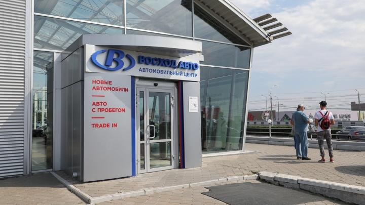 «Партнерских отношений нет. Автокредитов с такими условиями тоже»: в Волгограде ФАС проверяет автосалон «Восход Авто»