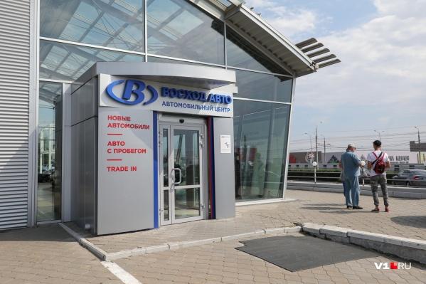 Автосалоном «Восход Авто» уже заинтересовались антимонопольщики