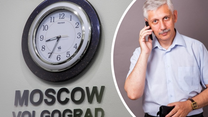 «Вопрос о времени заслонил важные темы»: волгоградец упрекнул депутатов в игнорировании проблем региона
