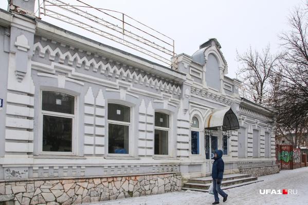 Дом был построен в начале 1900-х годов