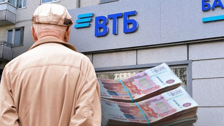 Екатеринбуржец, заболевший раком, отсудил почти три миллиона у банка