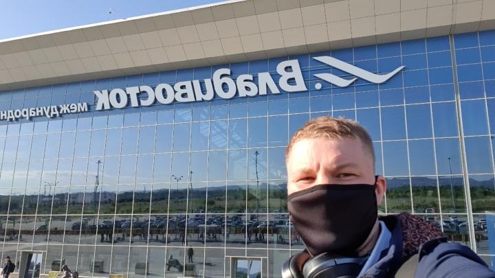 «Тут нет ощущения карантина»: екатеринбуржец — о том, как относятся к теме COVID-19 во Владивостоке