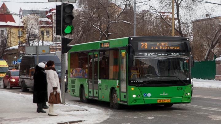 Готовьте рубль! С сегодняшнего дня в Тюмени дорожает проезд в общественном транспорте