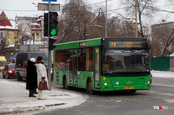 """Если вам сегодня нужно куда-то ехать, придется выложить <nobr class=""""_"""">28 рублей</nobr> (или <nobr class=""""_"""">27 — картой</nobr>)"""
