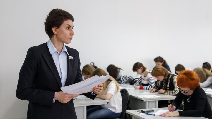 Татьяна Лебедева оказалась самой бедной в волгоградском спорте: смотрим зарплаты функционеров
