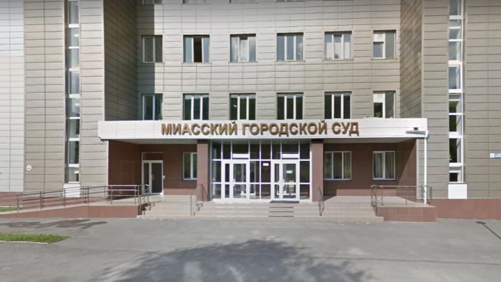 В Челябинской области вынесли приговор бизнесмену и оценщику за аферу при продаже детсада