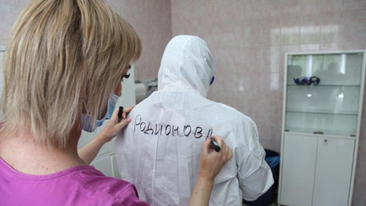 Башкирия входит в пятерку регионов с самым низким показателем выздоровления от коронавируса в ПФО