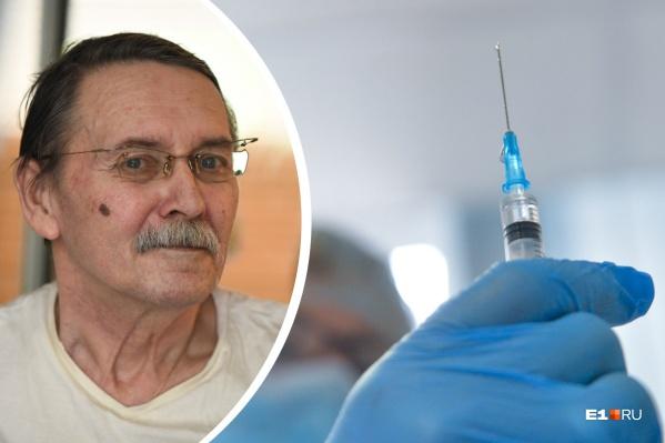 Александр Беляев задался вопросом, стоит ли верить обещаниям о вакцине противкоронавируса