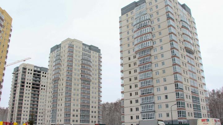 Готовое жильё в ЖК «Горизонт»: застройщик ведёт строительство с опережением сроков