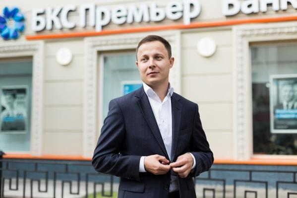Аркадий Гветадзе, директор красноярского филиала компании «БКС Премьер Мир инвестиций»