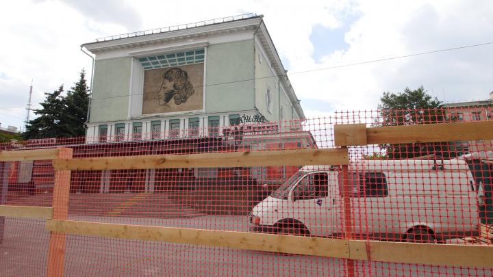 На реконструкцию фасада и кровли челябинского кинотеатра имени Пушкина потратят 35 миллионов