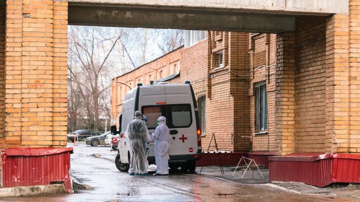 Самарскую больницу и станцию скорой помощи оштрафовали за плохое лечение пациентки с COVID-19
