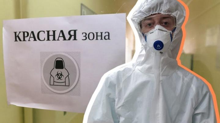 «Медиков хронически не хватает». Свердловских студентов отправили на борьбу с COVID-19