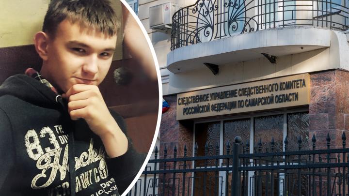 В Самаре без вести пропал мальчик 17 лет