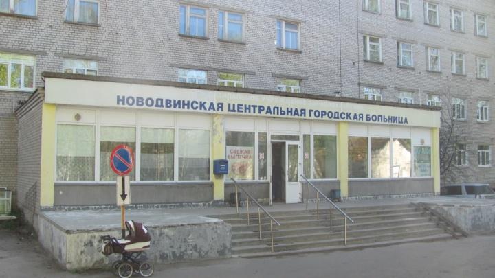 После смерти пациента в Новодвинской больнице в изоляцию отправили шесть медработников