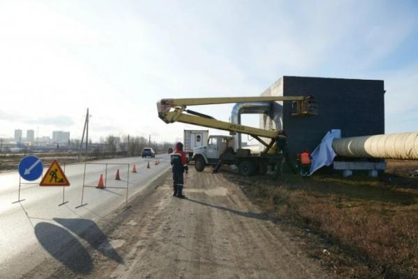 Работы по переносу начались с 13 марта