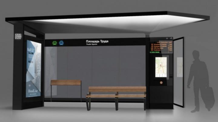 В Екатеринбурге выбрали лучший дизайн-проект умной остановки