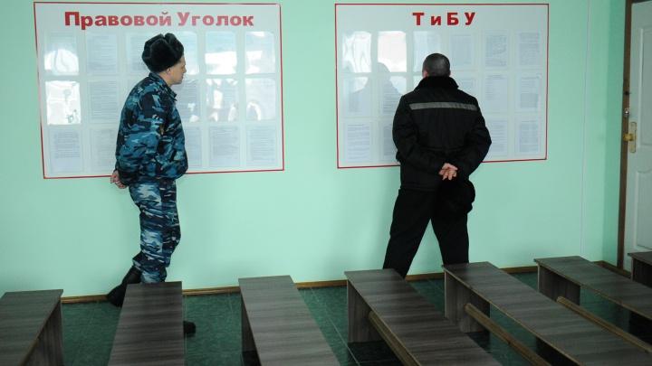 Убил двух человек ножом и отверткой: на Урале суд приговорил преступника к пожизненному сроку