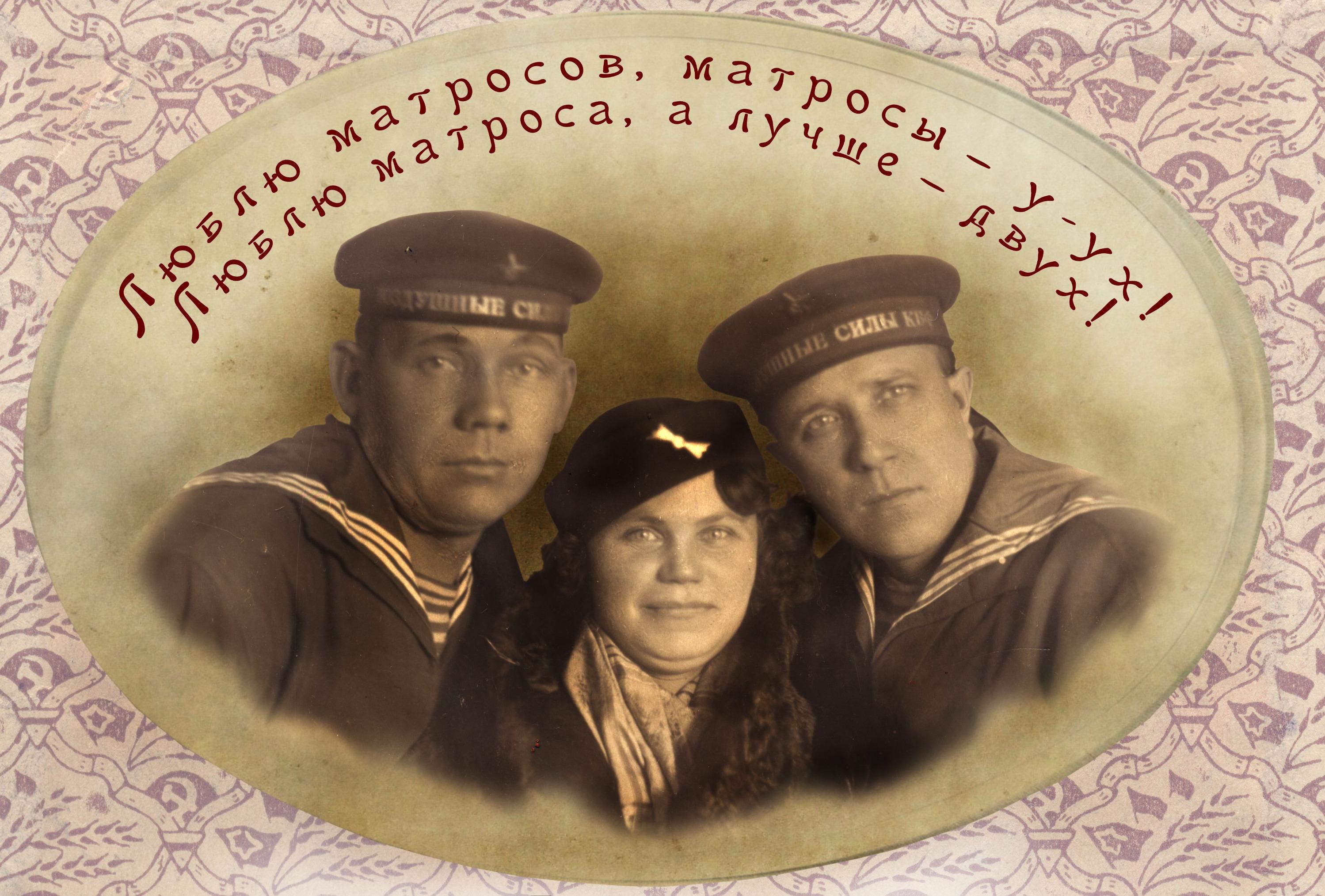 Рекламный плакат «Красного матроса» (2011) Из архива И. Шушарина