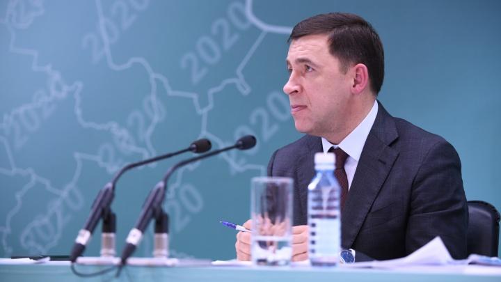 Евгений Куйвашев рассказал о доплатах медикам и учителям, которые работают на дистанте