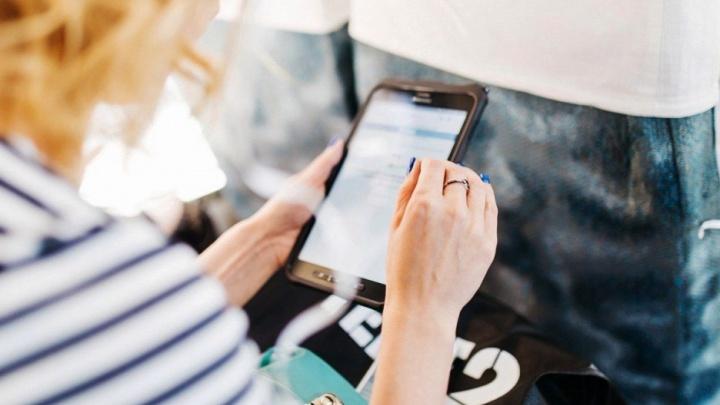 Челябинские предприниматели стали активнее пользоваться мобильным интернетом