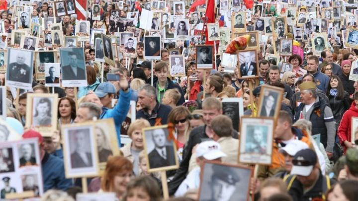 Путин объявил о переносе «Бессмертного полка». А что в Челябинске?