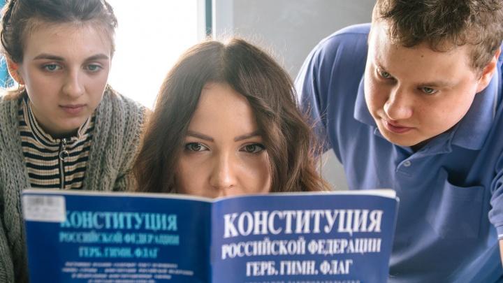 Как пройдёт голосование по поправкам в Конституцию в Самарской области: карточки
