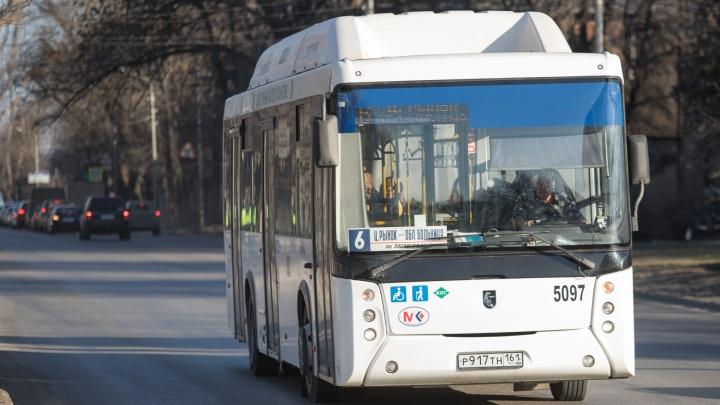 Жителей Ростова попросили оценить работу властей в сфере транспорта и ЖКХ. Пройти опрос