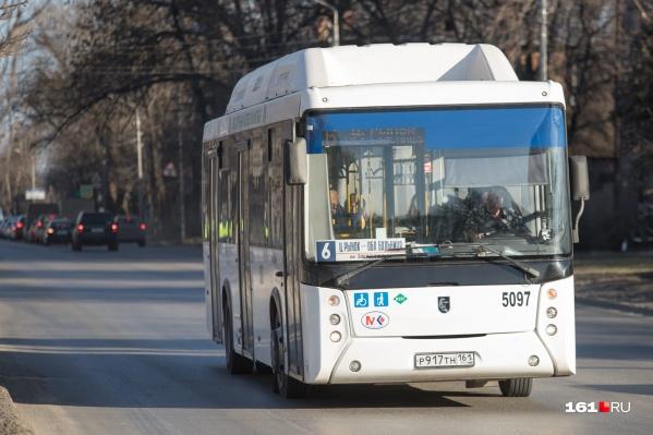 Ростовчан призвали дать оценку городскому транспорту
