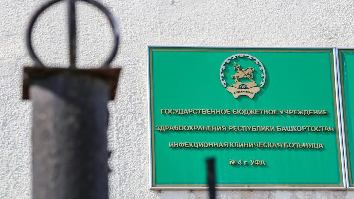 Стало известно, в каких районах Башкирии живут зараженные коронавирусом