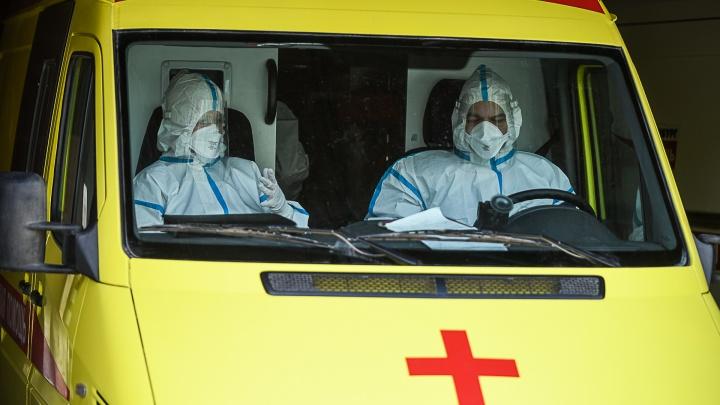 В Свердловской области рекордное число заболевших COVID-19 — 232 человека