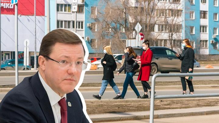 В Самарской области хотят ограничить перемещения граждан из-за коронавируса