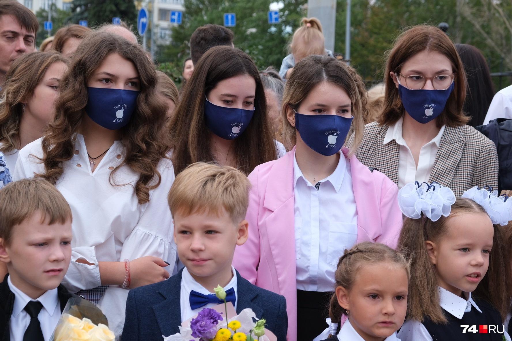 Если учитесь в одной школе, то и маски у вас должны быть одинаковыми