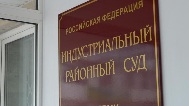 В Перми осудят организаторов и участников религиозной секты
