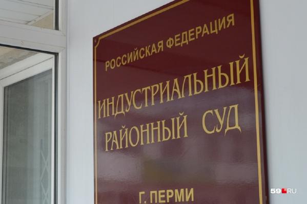 Дело в отношении организаторов и членов секты рассмотрит Индустриальный районный суд