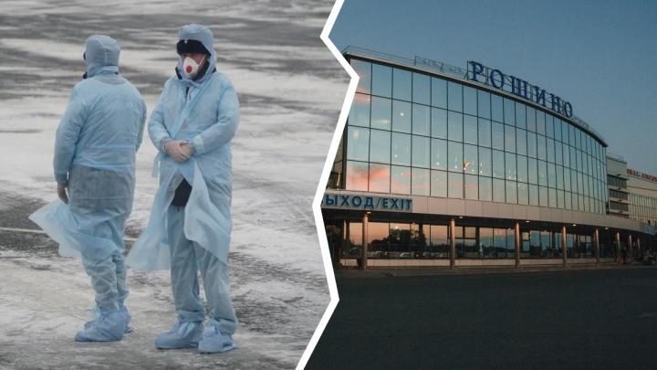 В тюменском Рощино будут проверять пассажиров на коронавирус