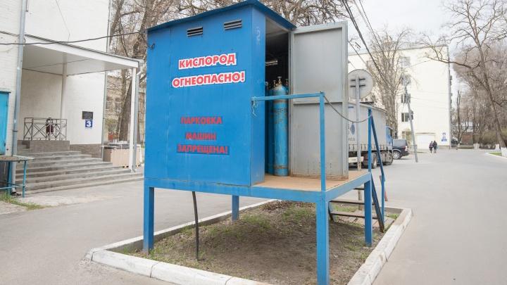 Донская прокуратура проверит самого крупного поставщика кислорода в ростовские больницы