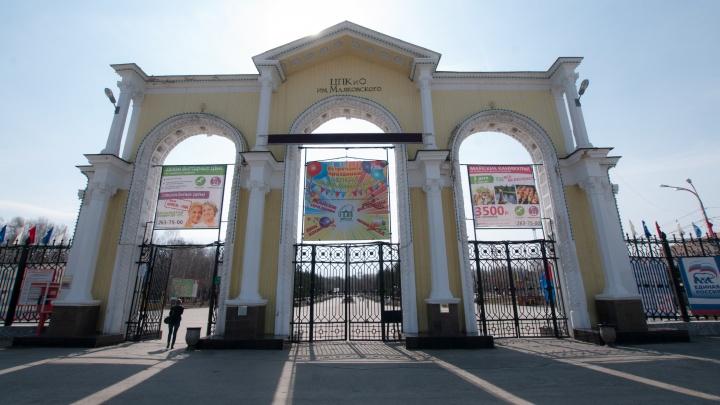 Сделайте перерыв в самоизоляции: парк Маяковского решили открыть