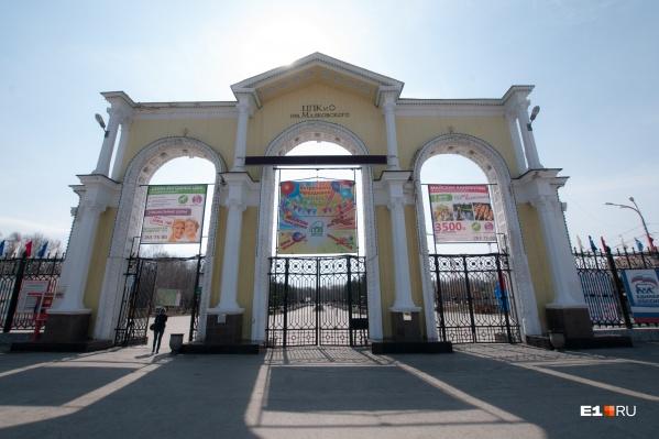 Двери парка Маяковского открыты для спорта и прогулок