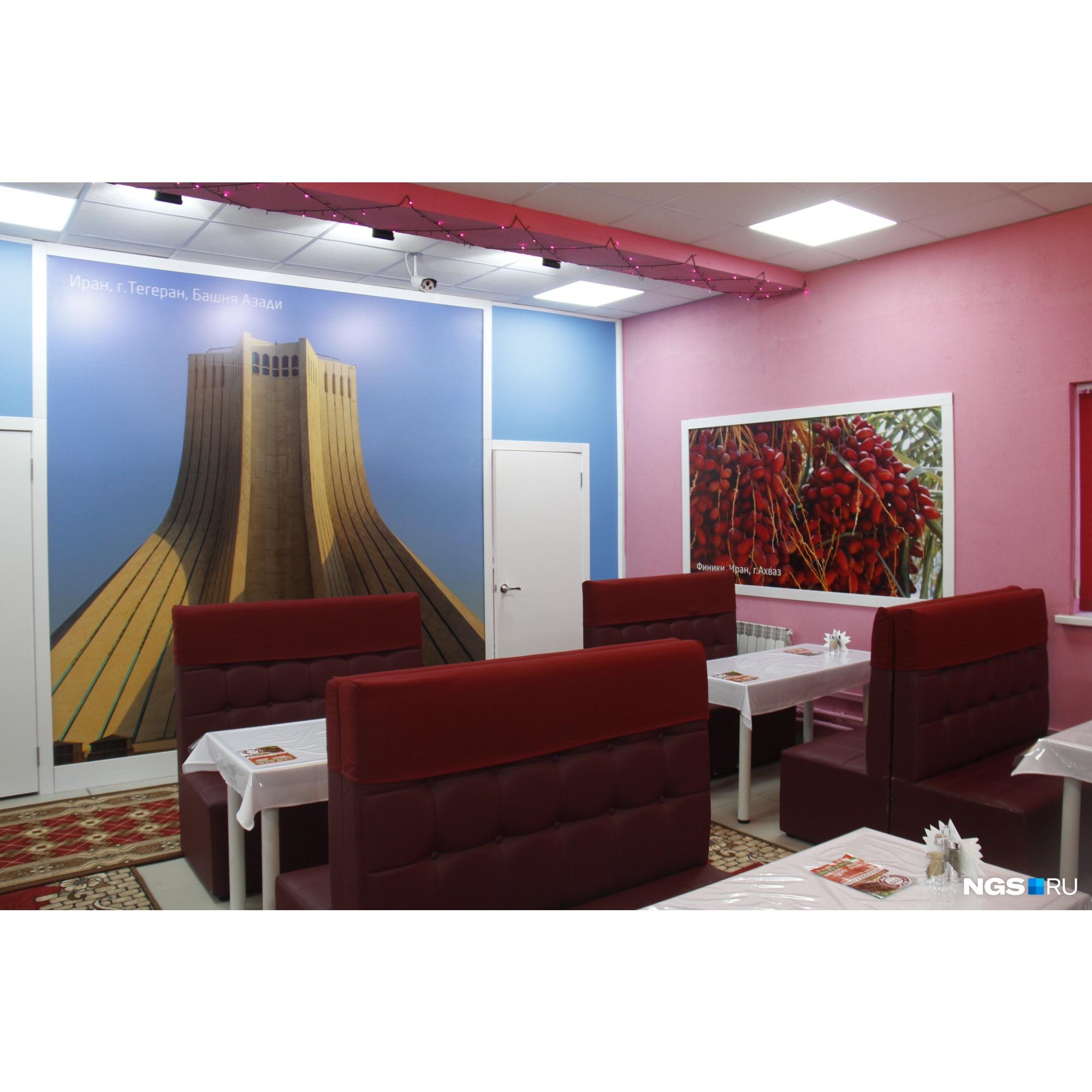 Ресторан BYF 119