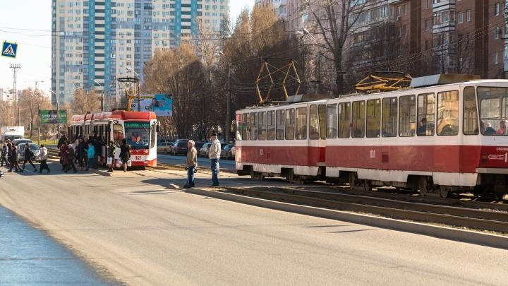 В Самарской области на выходные отменили трамваи и троллейбусы